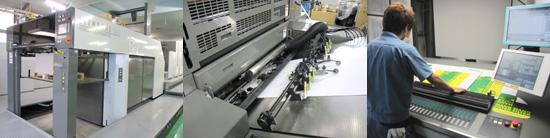 H-UV印刷機