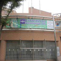 ビジネスマッチングフェア2015 in 浜松