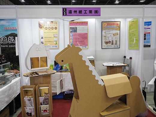 段ボール製の木馬と展示ブールの様子