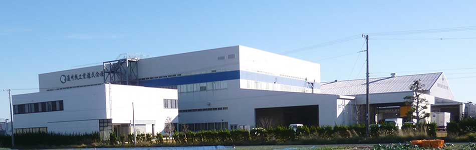 遠州紙工業社屋